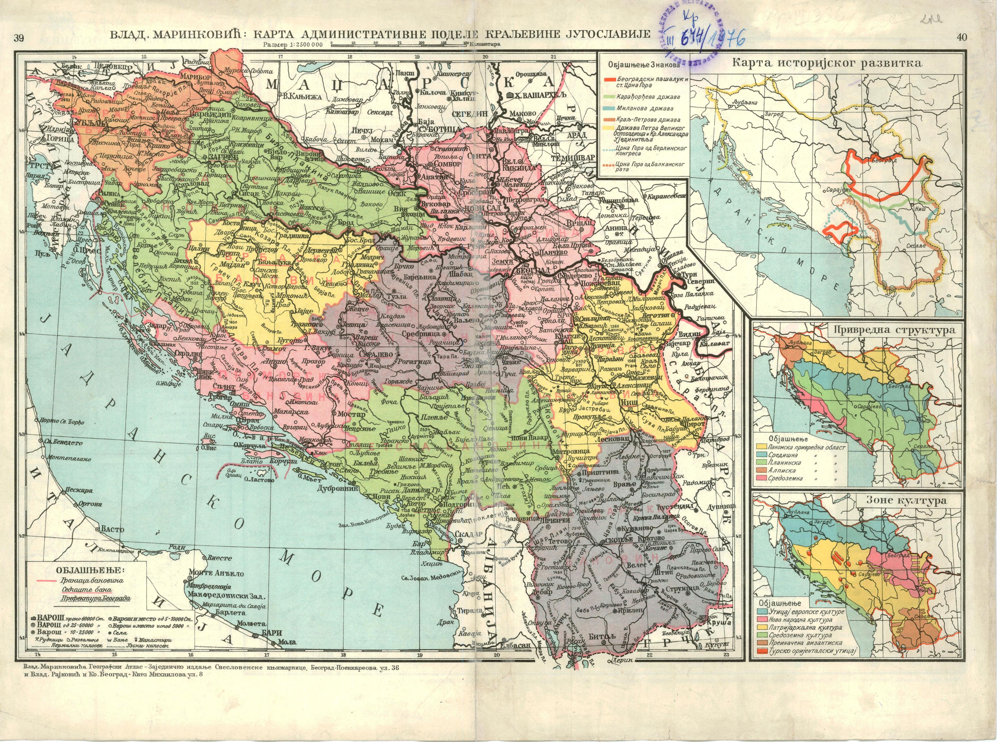 karta kraljevine srbije Karte Jugoslavije 1 : 100 000 i 1 : 200 000, 1924. 1944. karta kraljevine srbije