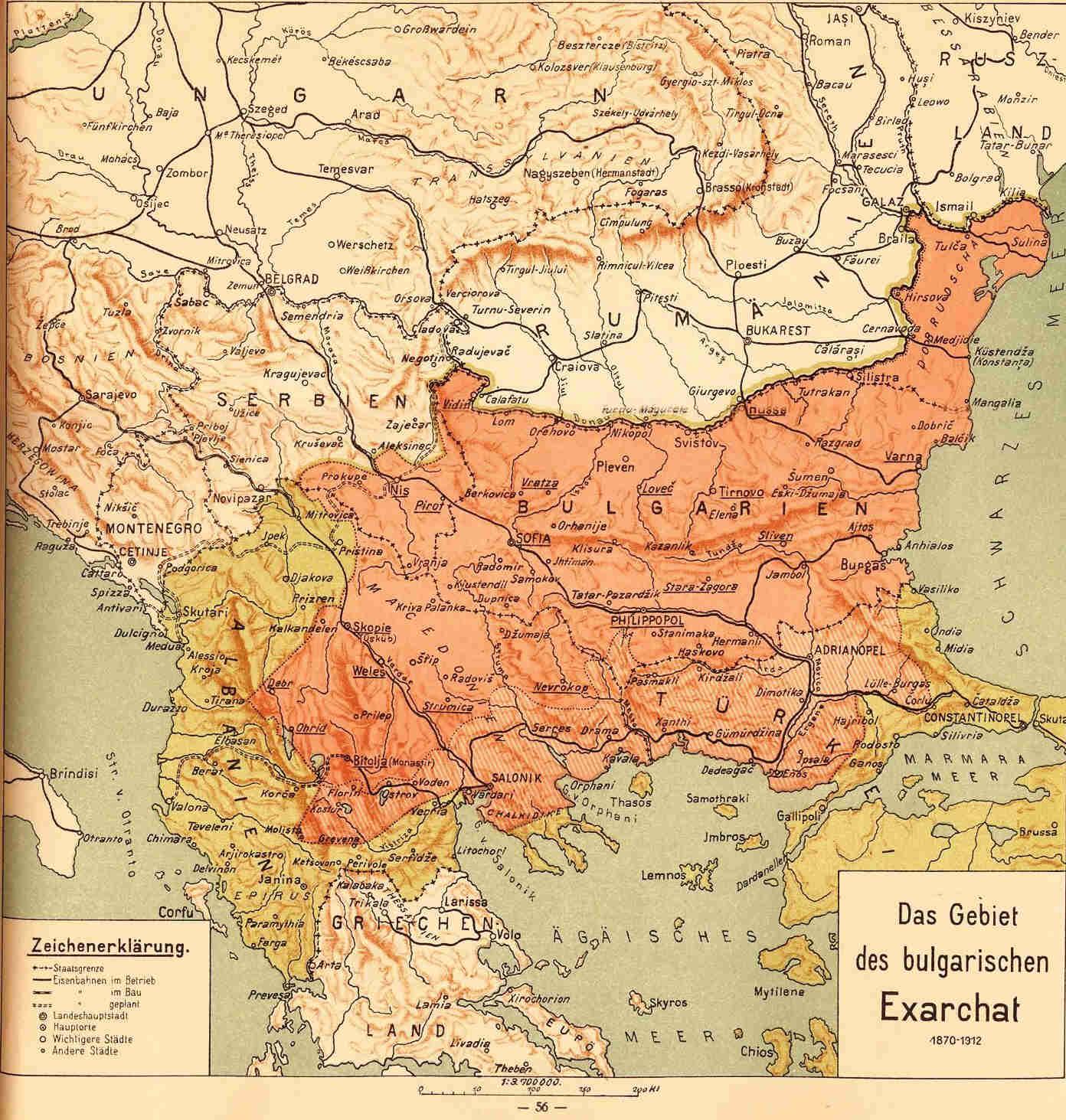 Blgariya Kolekciya Karti Anamnesis Info