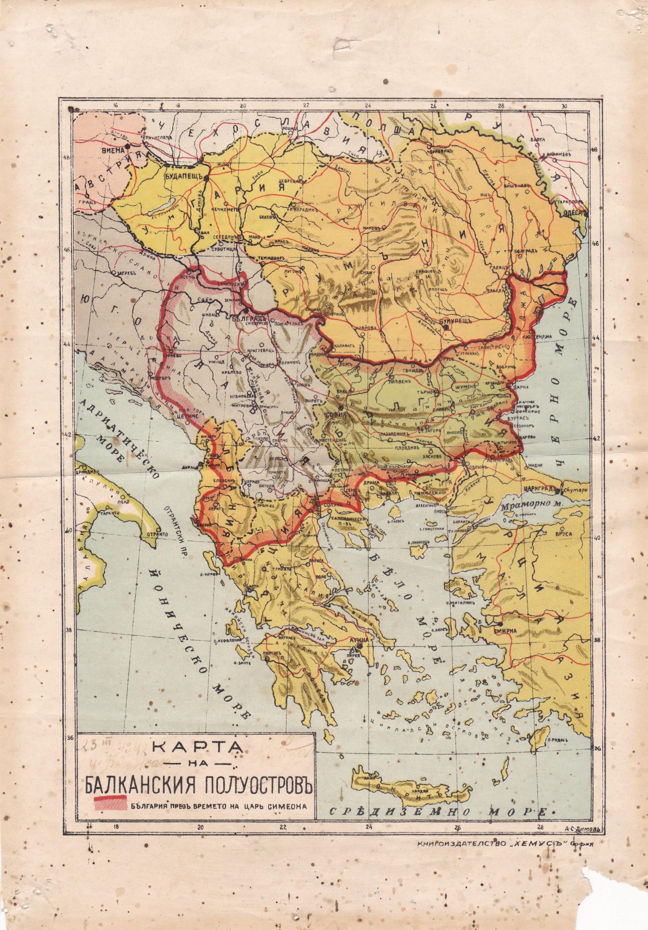Karta Na Balkanskiya Poluostrov Blgariya Prez Vremeto Na Car